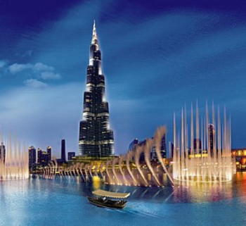 Dubai Fountain Lake Ride LHS