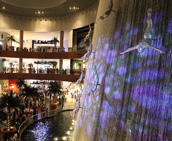 The Dubai Mall LHS-Image
